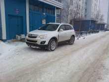 Нижневартовск Antara 2012