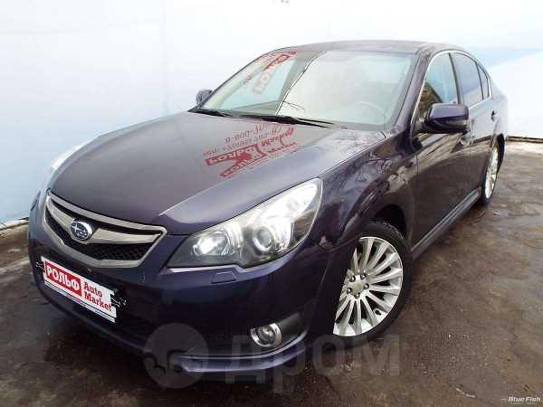 Subaru Legacy, 2011 год, 948 000 руб.