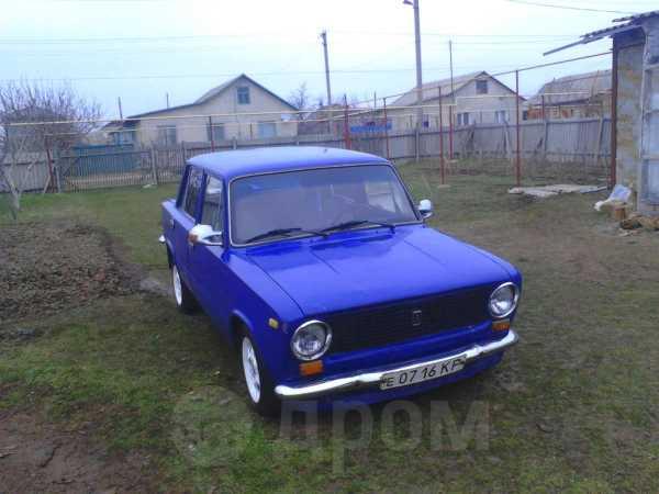 Лада 2101, 1973 год, 29 347 руб.