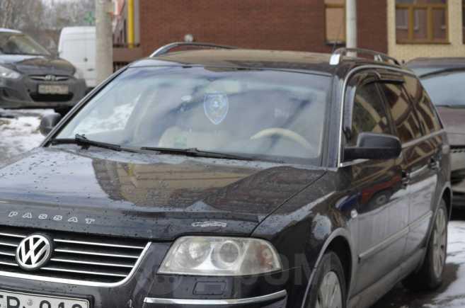Volkswagen Passat, 2004 год, 150 000 руб.