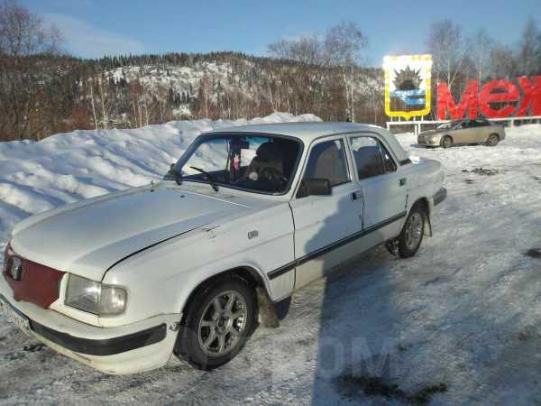 ГАЗ Волга, 1999 год, 48 000 руб.