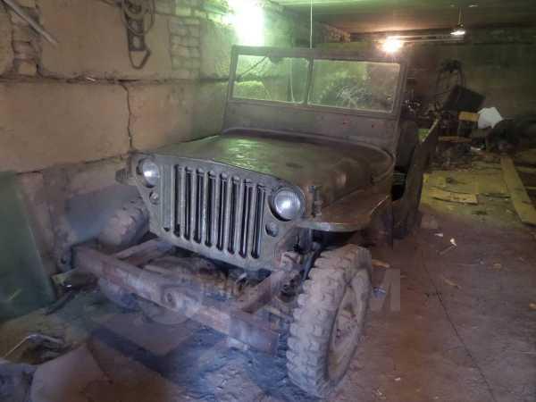 Прочие авто Иномарки, 1940 год, 450 000 руб.