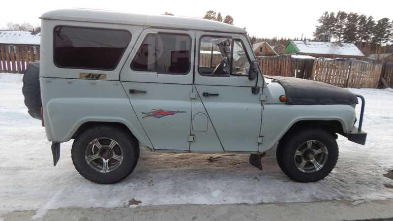 УАЗ 3151, 1998 год, 220 000 руб.