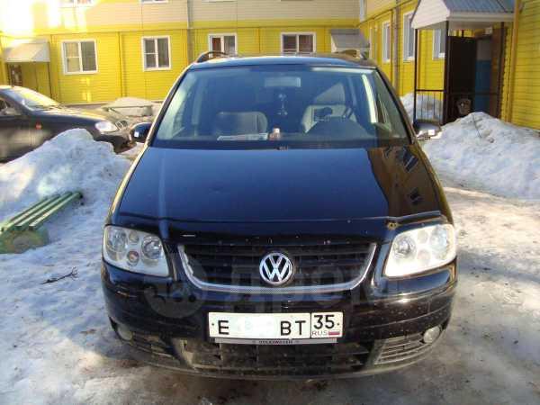 Volkswagen Touran, 2003 год, 380 000 руб.