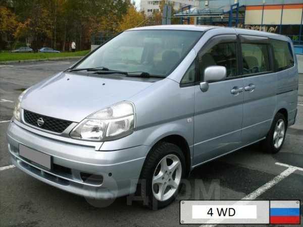 Nissan Serena, 2000 год, 269 000 руб.