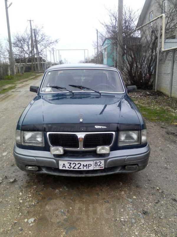 ГАЗ Волга, 2001 год, 125 000 руб.