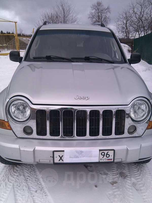Jeep Cherokee, 2005 год, 580 000 руб.
