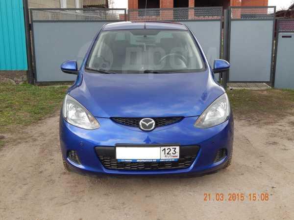 Mazda Mazda2, 2008 год, 460 000 руб.