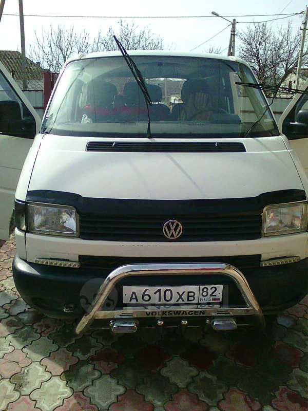 Volkswagen Transporter, 1998 год, 450 000 руб.