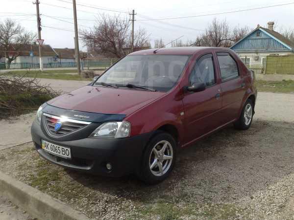 Dacia Logan, 2006 год, 260 000 руб.