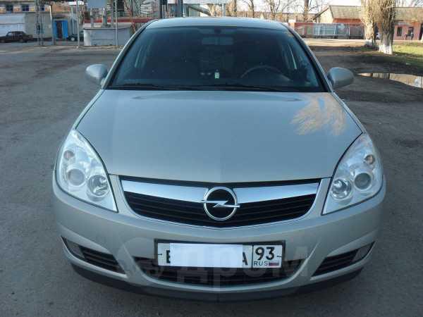 Opel Vectra, 2006 год, 340 000 руб.