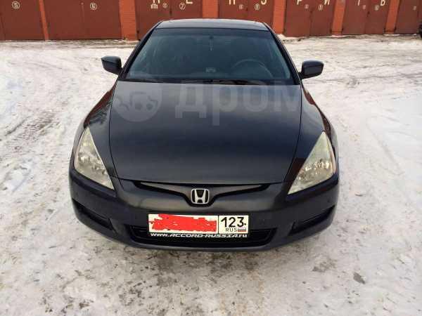 Honda Accord, 2003 год, 290 000 руб.