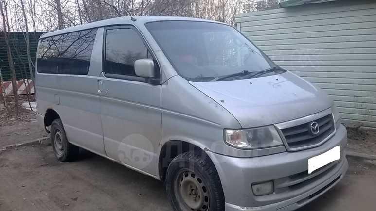 Mazda Bongo Friendee, 2003 год, 199 000 руб.
