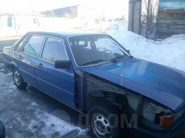 Audi 80, 1982 год, 50 000 руб.