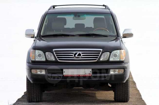 Lexus LX470, 2004 год, 1 500 000 руб.