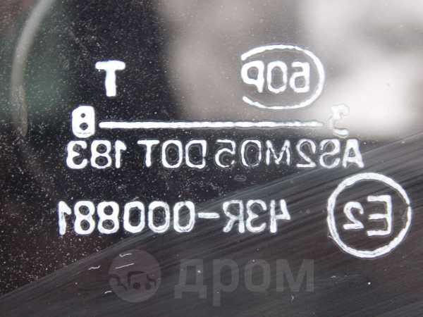 Лада 2105, 1993 год, 50 000 руб.