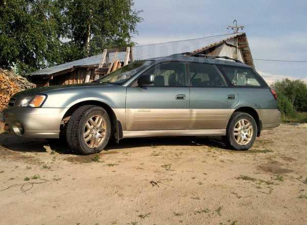 Subaru Outback, 2002 год, 275 000 руб.