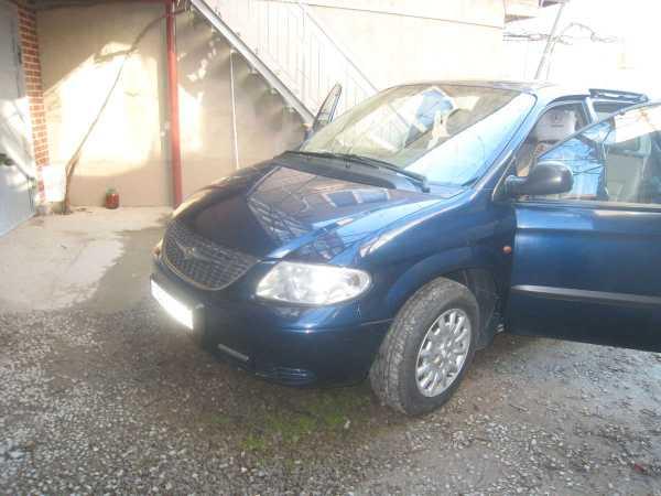 Chrysler Voyager, 2003 год, 340 000 руб.