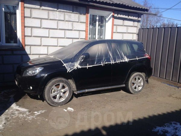 Toyota RAV4, 2008 год, 500 000 руб.