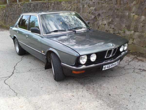 BMW 5-Series, 1987 год, $3000