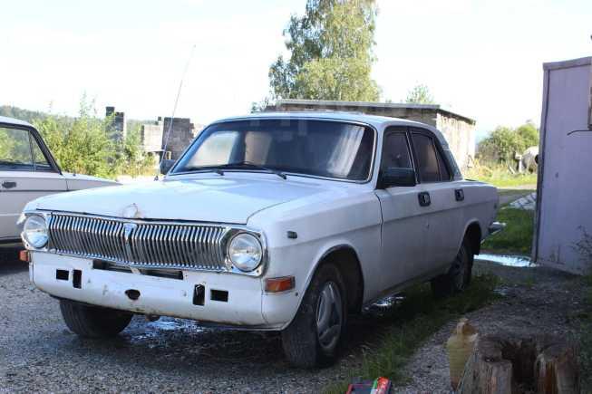 ГАЗ 24 Волга, 1989 год, 20 000 руб.