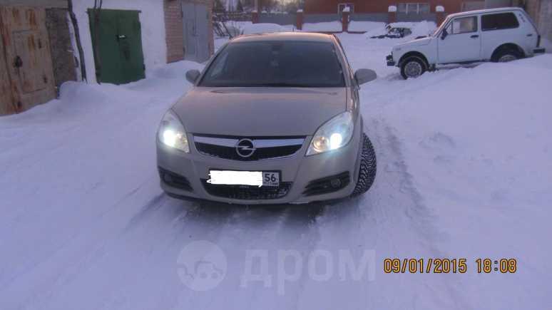 Opel Vectra, 2007 год, 430 000 руб.