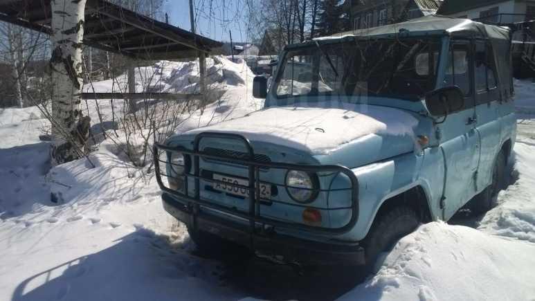УАЗ 469, 1999 год, 55 000 руб.