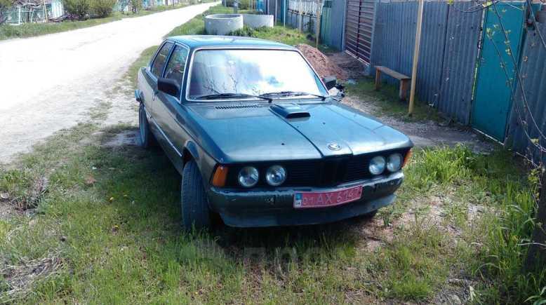 BMW 3-Series, 1981 год, 40 000 руб.