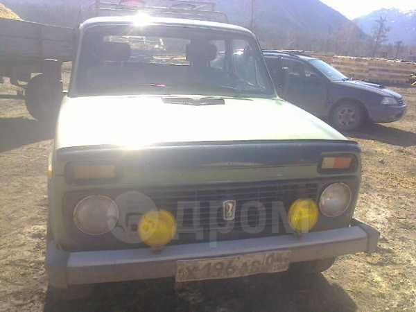 Лада 4x4 2121 Нива, 1995 год, 45 000 руб.