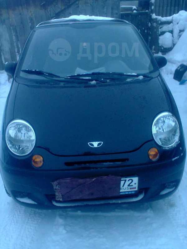 Daewoo Matiz, 2009 год, 134 999 руб.