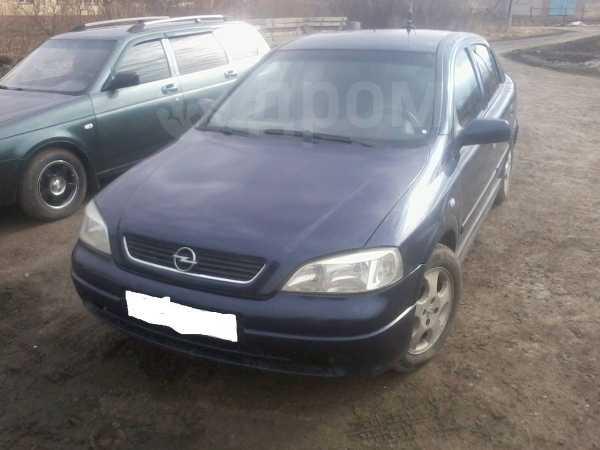 Opel Astra, 2000 год, 205 000 руб.