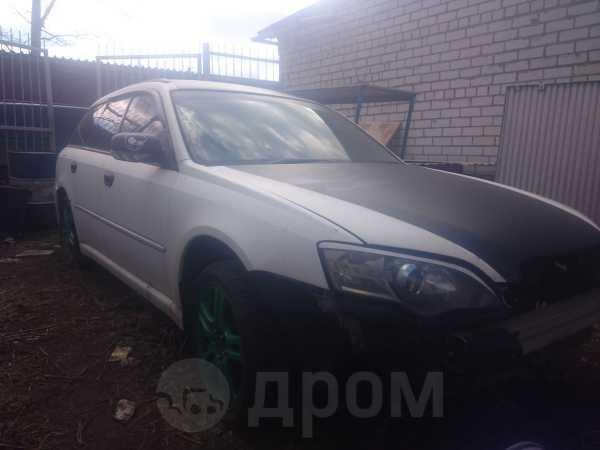 Subaru Legacy, 2003 год, 150 000 руб.