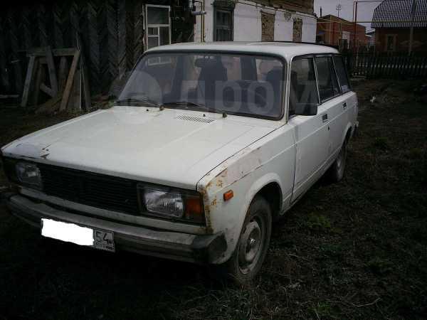 Лада 2104, 1997 год, 16 000 руб.