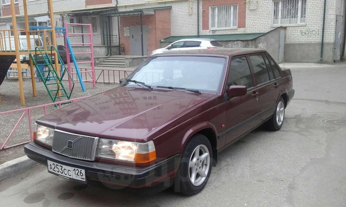 Volvo 940 на запчасти продаю частные объявления недвижимость доска объявлений в белгородской области