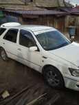 Toyota Vista Ardeo, 2002 год, 300 000 руб.