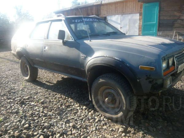 Прочие авто Самособранные, 1990 год, 76 000 руб.