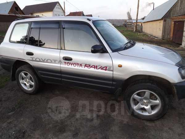 Toyota RAV4, 1995 год, 235 000 руб.