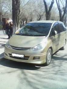 Астрахань Estima 2000