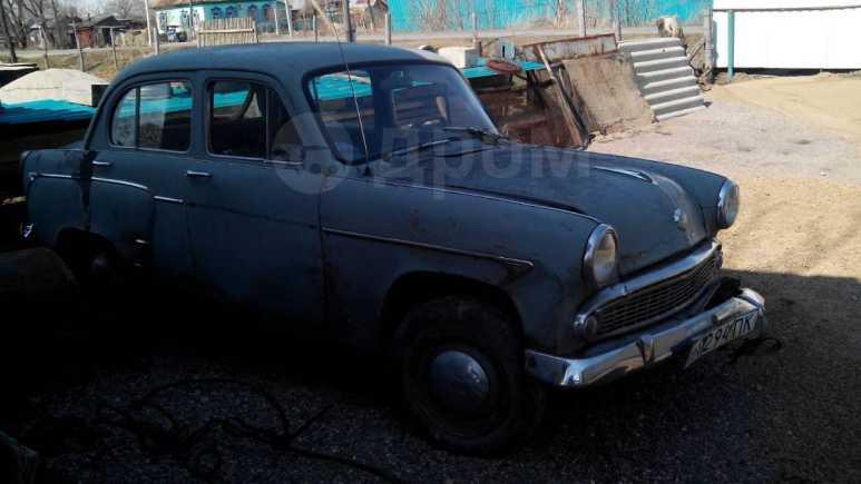 Москвич Москвич, 1964 год, 30 000 руб.