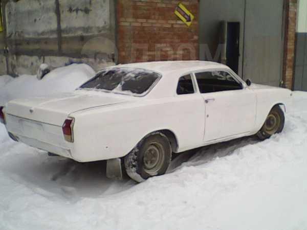 ГАЗ 24 Волга, 1972 год, 230 000 руб.