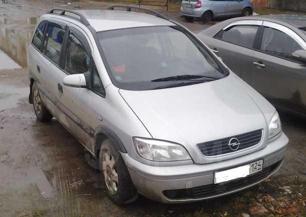 Opel Zafira, 1999 год, 220 000 руб.