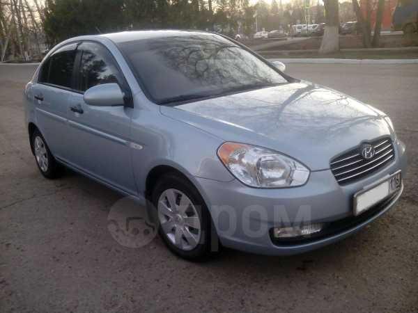 Hyundai Verna, 2008 год, 301 500 руб.