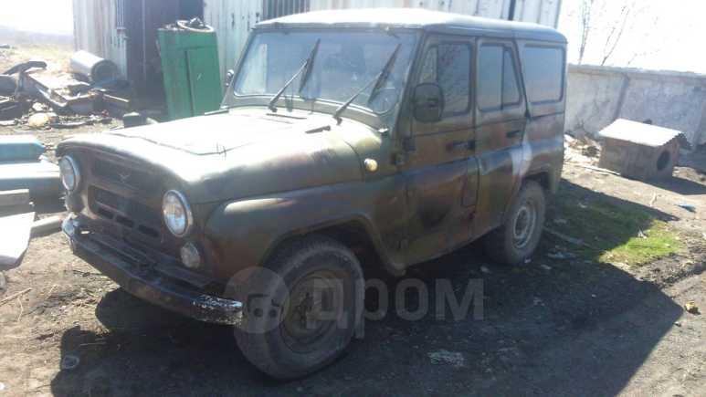 УАЗ 469, 1990 год, 20 000 руб.