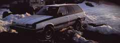 Subaru Leone, 1991 год, 100 000 руб.