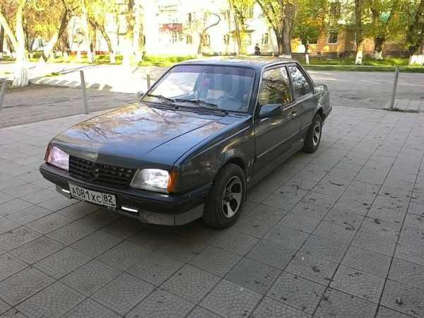 Opel Ascona, 1987 год, 86 500 руб.