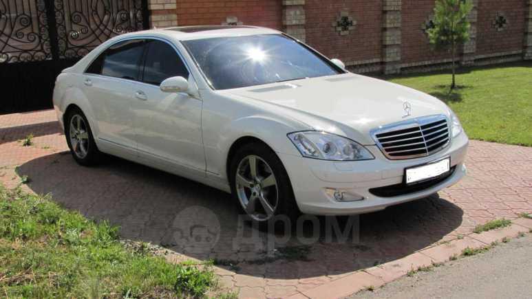 Mercedes-Benz S-Class, 2008 год, 1 720 000 руб.