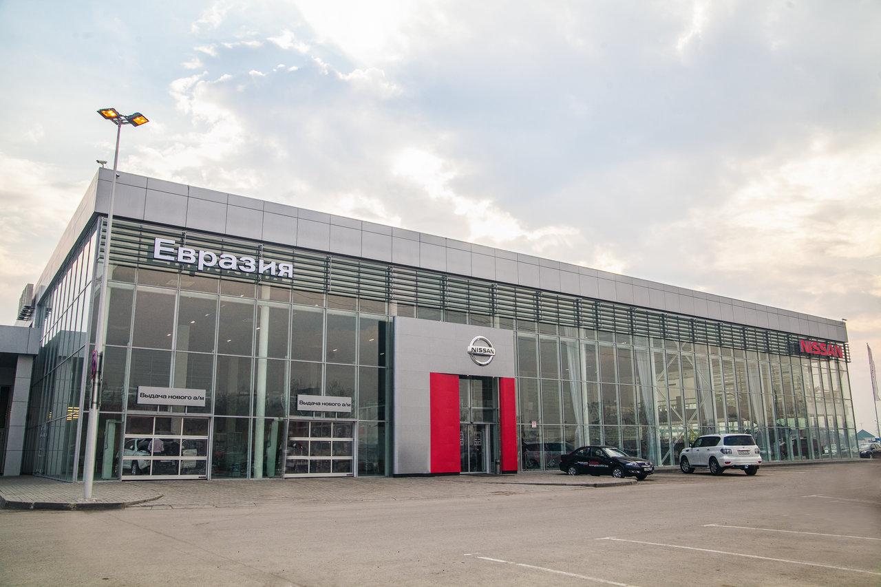 дилерский центр nissan в омске