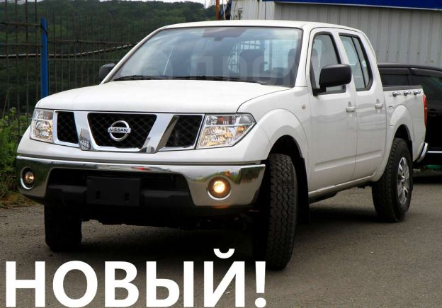 Nissan Navara, 2013 год, 1 420 000 руб.