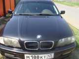Курган БМВ 3 серии 2000