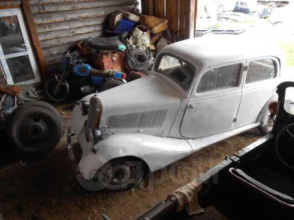 Прочие авто Иномарки, 1941 год, 650 000 руб.